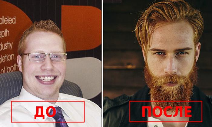 https://kulturologia.ru/files/u18046/beard-wonder-21.jpg