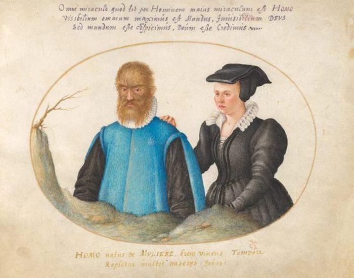 Петрус и Катерина.