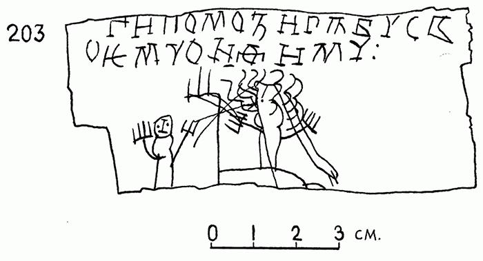 Рисунки Онфима.