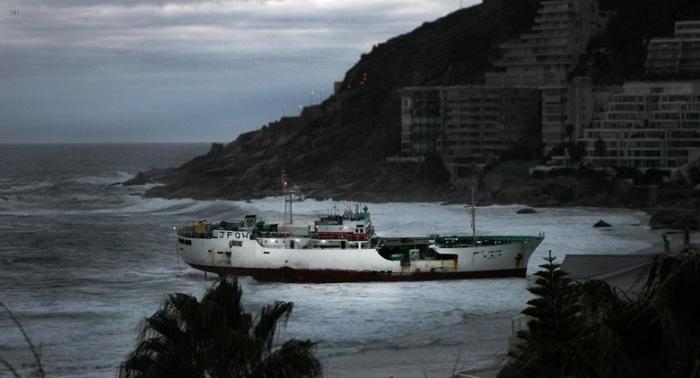 Японское судно.
