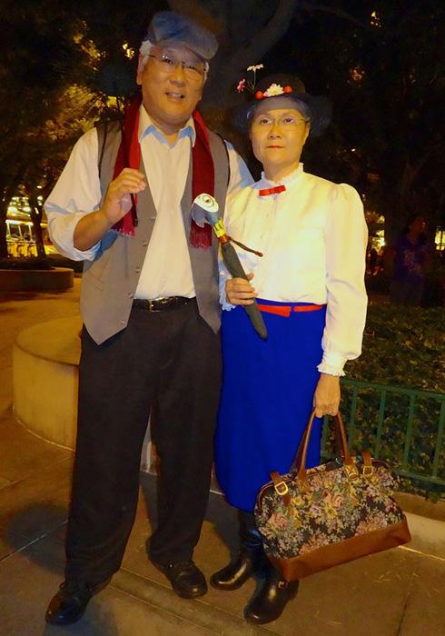Берт и Мери Поппинс.