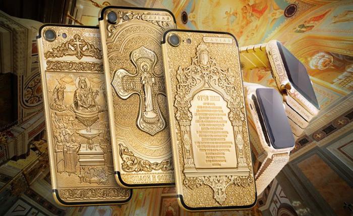 Пасхальная коллекция золотых айфонов.