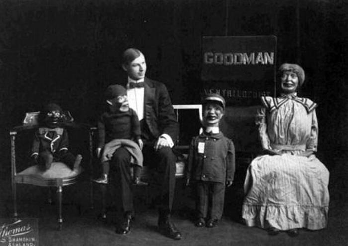 Кукольная семья.