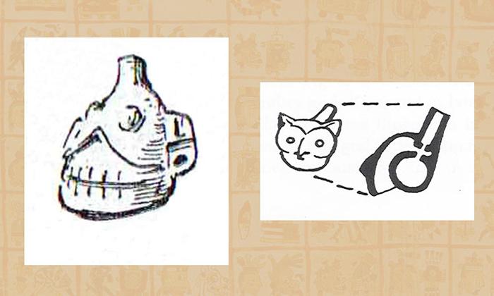 Рисунок, изображающий принцип работы свистка смерти, опубликованный в первой научной работе, посвященной этому инструменту.