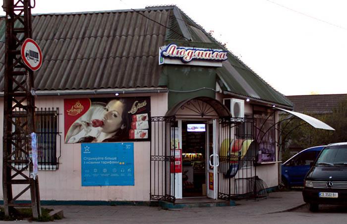 http://static.kulturologia.ru/files/u18046/drunk-racoon-4.jpg