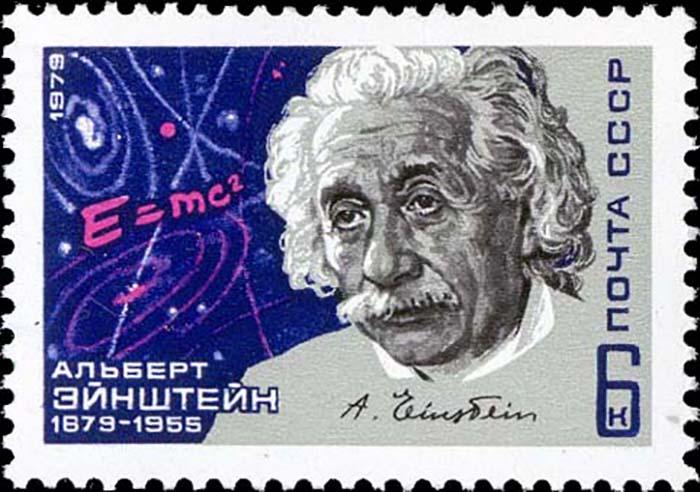 Почтовая марка СССР, выпущенная к 100-летию Альберта Эйнштейна.