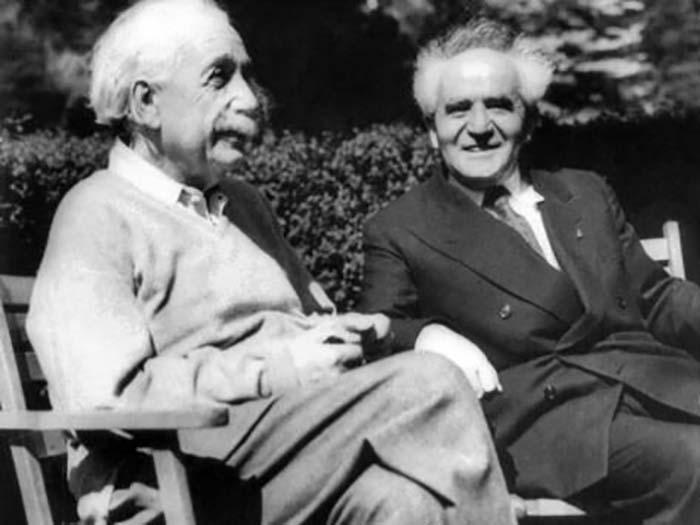 Эйнштейн и Давид Бен-Гурион.