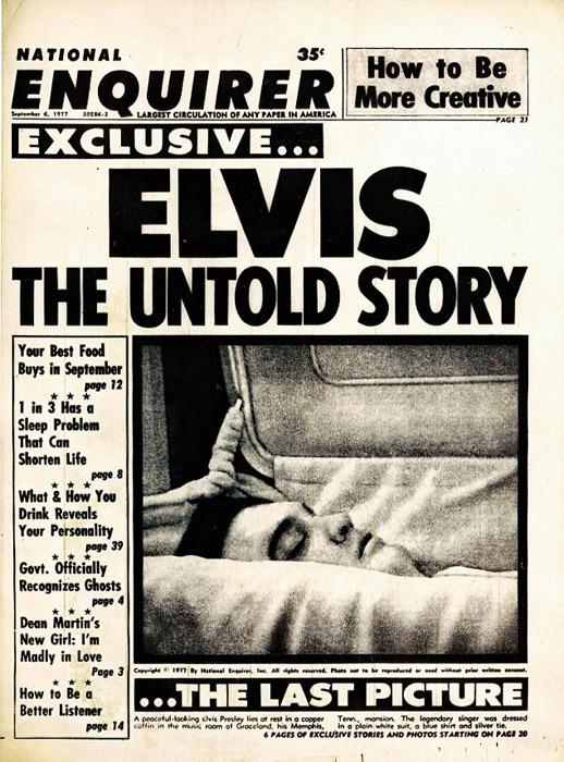 Последняя фотография Элвиса, в гробу, опубликованная в National Enquirer на первой странице.