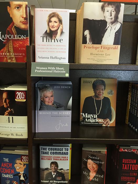 Хорошая стрижка - залог популярности книги.