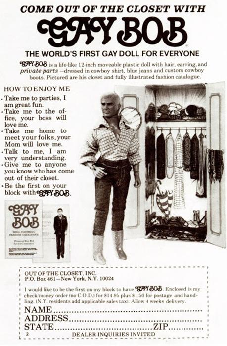 Реклама куклы с отрывным купоном, позволяющим заказать куклу по почте.