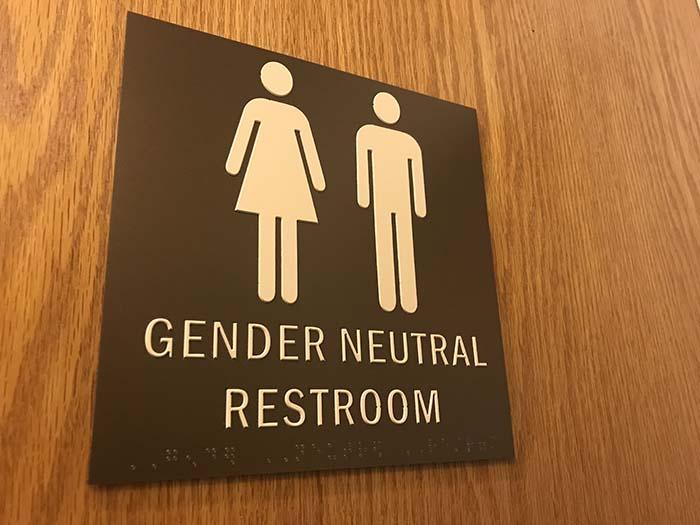 Гендерно-нейтральный туалет.