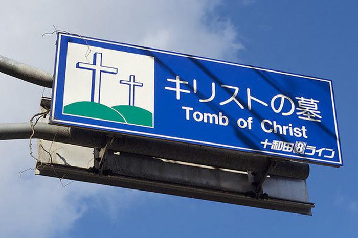 Местная достопримечательность в Японии.