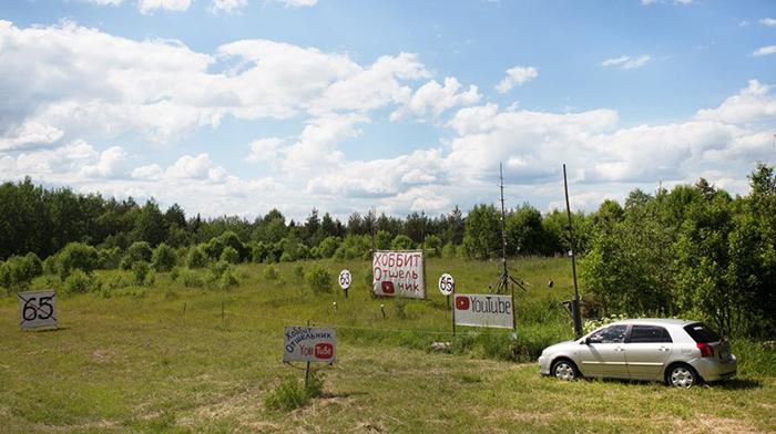 Дорога, ведущая к жилищу Юрия. Фото: Daily Storm.