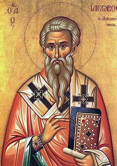 Святой Иаков Справедливый.