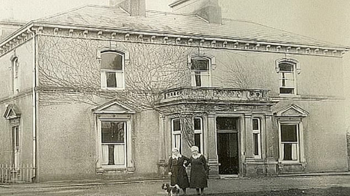 Приют Бетани в Дублине.