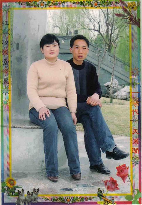 Свадебная фотография Цянь и Сю в 1991 году.
