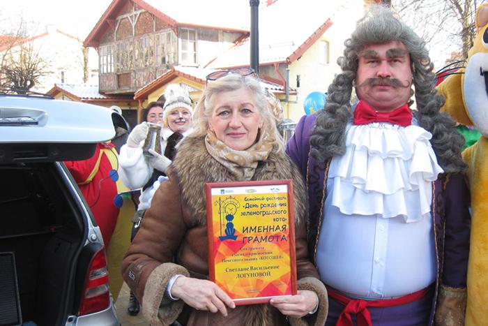 Объявление о победителе в конкурсе на должность котошефа произошло в феврале.