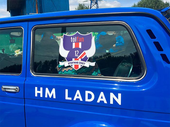 Парни преодолели 3500 км из Исландии в Россию.