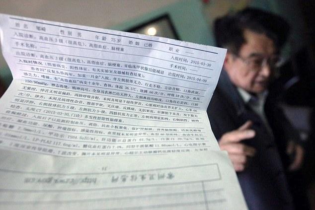 Объявление в газете, которое разместил Хуан Ки.
