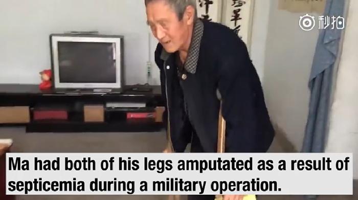 Операции Ма Сансяо загнали его и его семью в долги.