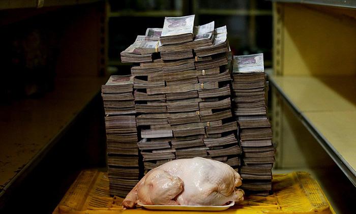 Гиперинфляция в Венесуэле.