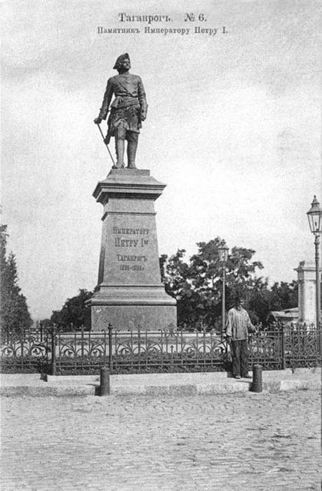 Памятник Петру I в Таганроге.