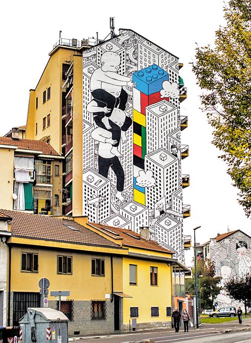 Граффити от итальянского художника.