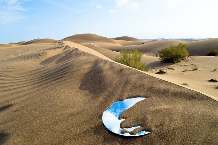 Пустыня с зеркалами.