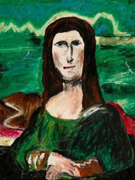 Мана Лиза (Mana Lisa) неизвестного автора. Межгендерная интерпретация шедевра Да Винчи.