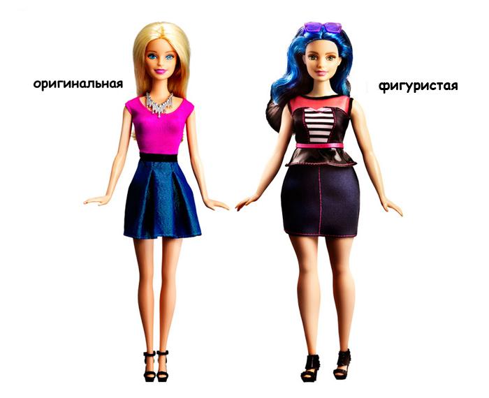 Классическая Барби и ее фигуристая новая версия.