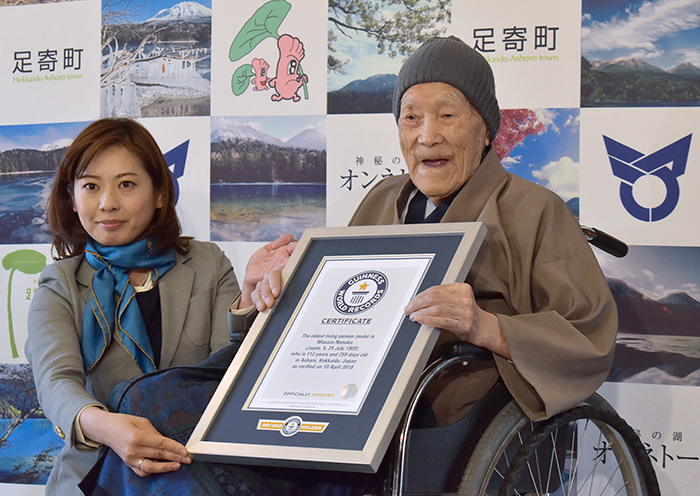 Масадзо Нонака со своей внучкой в день вручения премии.