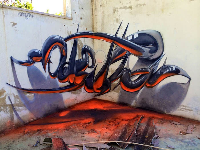 Объемные граффити от Odeith.