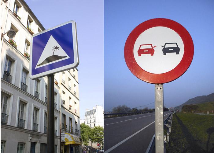 Работы «Запрещено» и «Французский остров» на дорогах Парижа.
