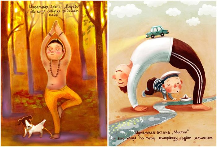 Днем рождения, йога открытка