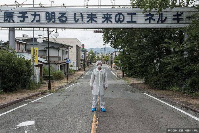 Надпись на знаке: *Ядерная энергия - энергия светлого будущего*.