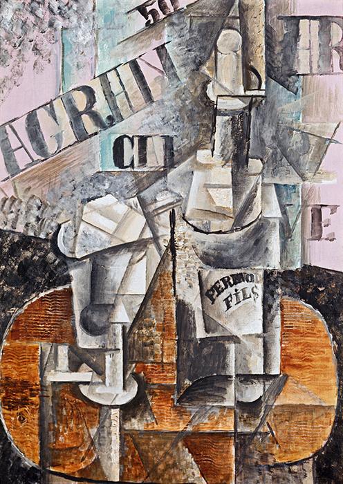 Репродукция картины П. Пикассо *Бутылка перно (столик в кафе)*.