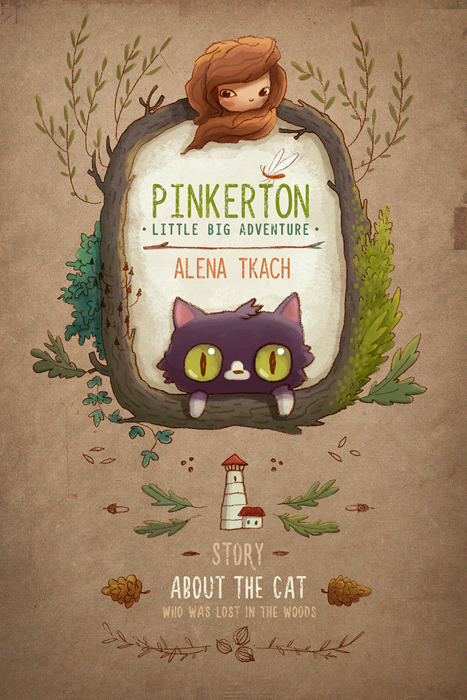Путешествие по лесу. Иллюстратор: Алена Ткач.
