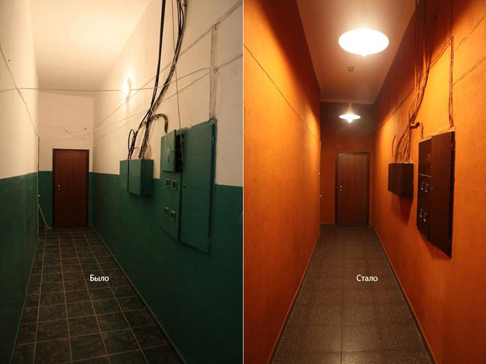 До и после ремонта. Фото: Артемий Лебедев.
