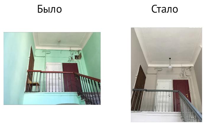 Сделать общее пространство приветливее легко. Фото: Артемий Лебедев.