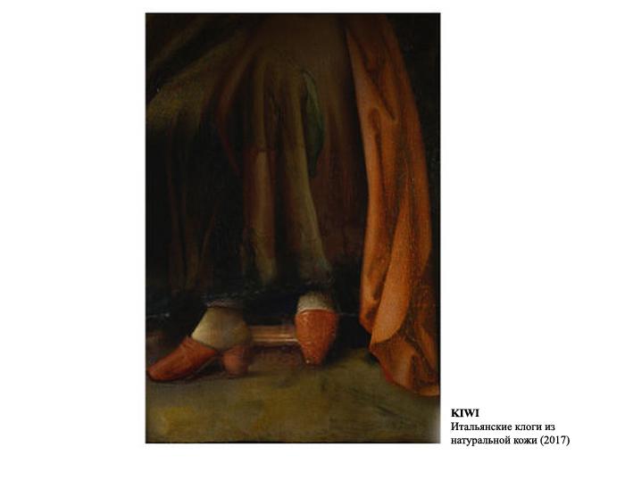 KIWI. Итальянские клоги из коричневой кожи (2017).