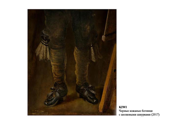 KIWI. Черные кожаные ботинки с шелковой шнуровкой (2017).