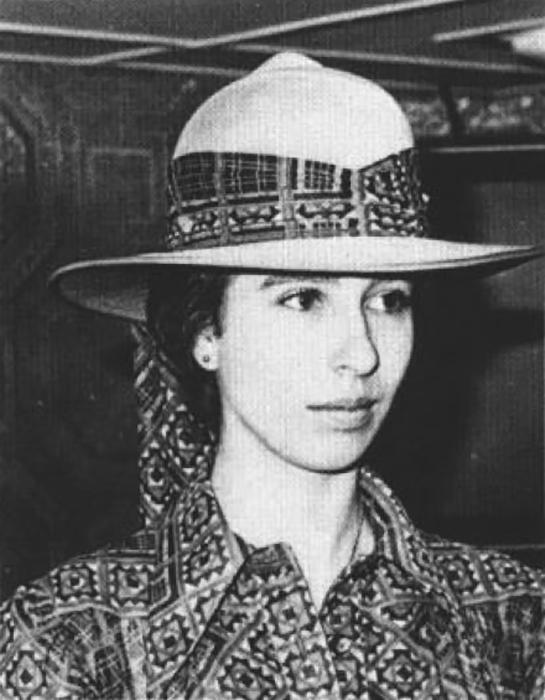 Визит принцессы Анны в Эфиопию в феврале 1973 года.