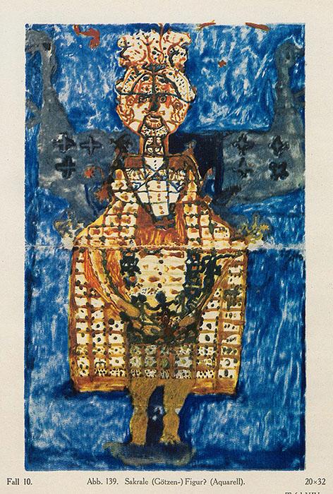 «Сакраментальная (идолопоклонническая) фигура», акварель.
