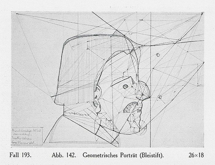 «Геометрический портрет», карандаш.