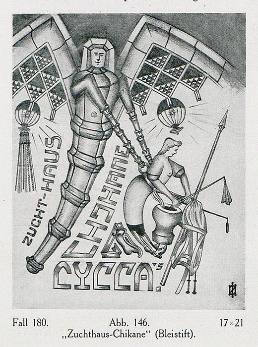 «Тюрьма домогательств», карандаш.