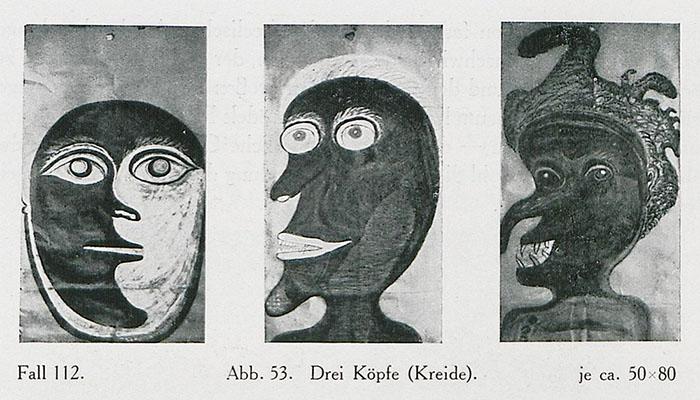 «Три головы», мел.