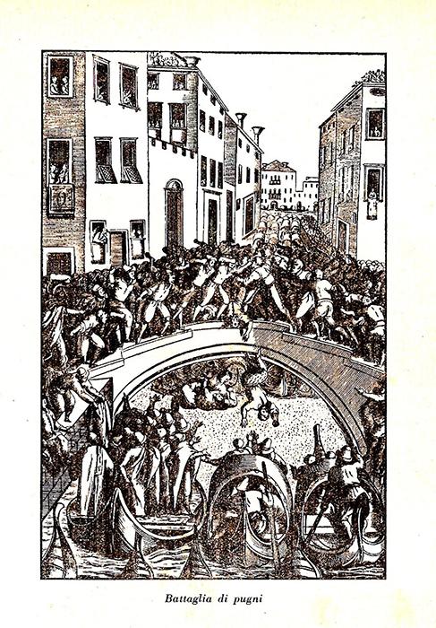 Кулачные бои в Венеции.