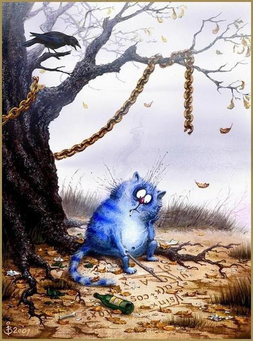 Кот ученый. Автор: Рина Зенюк.