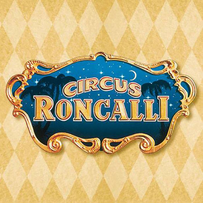 Цирк Ронкалли.