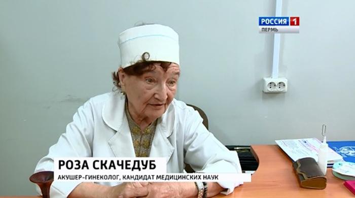 Роза Гавриловна Скачедуб не раз становилась героем местных и национальных новостных сюжетов.